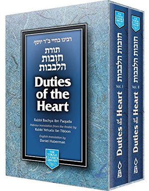 Duties of the Heart (2-Volume Set) (Torah Classics Library)