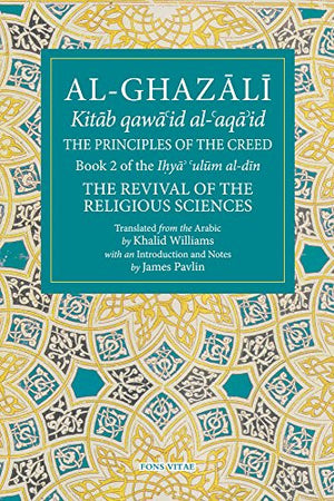The Principles of the Creed: Book 2 of the Revival of the Religious Sciences (The Fons Vitae Al-Ghazali Series)