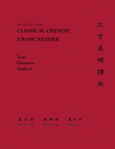 Classical Chinese: A Basic Reader