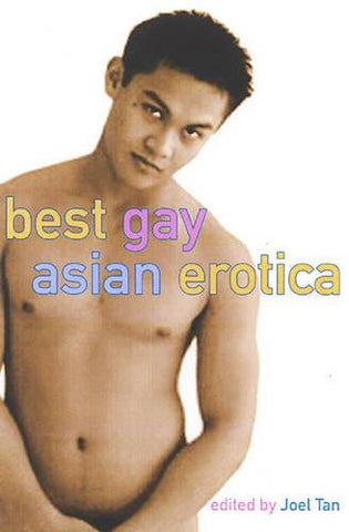 Best Gay Asian Erotica