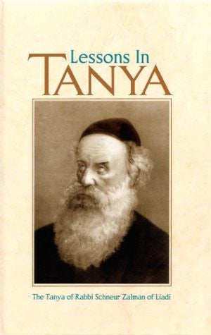 Lessons in Tanya (5 vols)