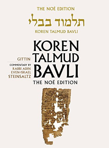 Koren Talmud Bavli Noé, Vol.21: Gittin, Hebrew/English, Color Edition (Koren Talmud Bavli the Noé Edition)
