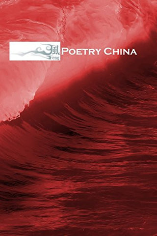 Feng: Poetry China (1)