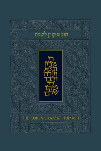 Koren Talpiot Shabbat Humash (compact) (Hebrew Edition)
