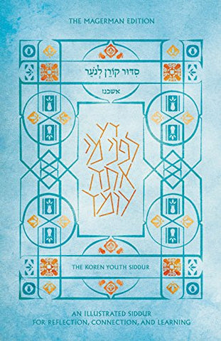 Koren Youth Siddur, Standard Size, Ashkenaz, Hebrew/English