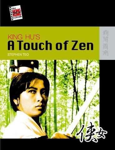 King Hu's A Touch of Zen (The New Hong Kong Cinema)