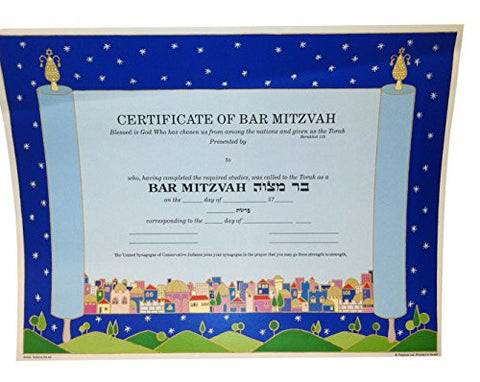Bar Mitzvah Certificate and Envelope Pack of 5