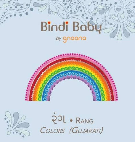 Bindi Baby Colors (Gujarati): A Colorful Book for Gujarati Kids (Gujarati Edition)