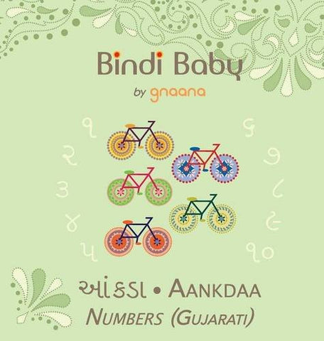 Bindi Baby Numbers (Gujarati): A Counting Book for Gujarati Kids (Gujarati Edition)