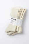 Organic Daily Socks - 3 Pack