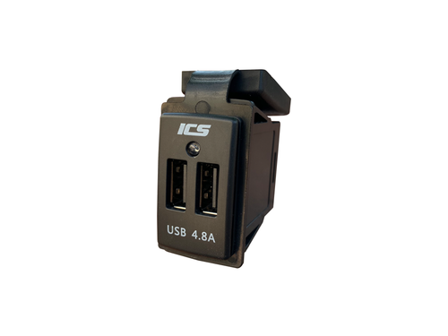 12/24V Dual USB 4.8A Charger