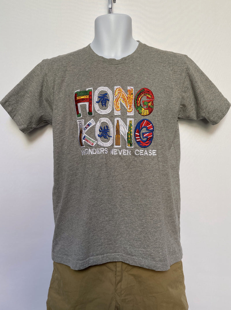 Hong Kong Wonders T-Shirt