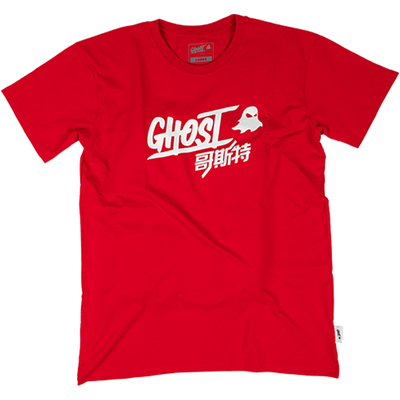 GHOST® CHINA PACK TEE Red