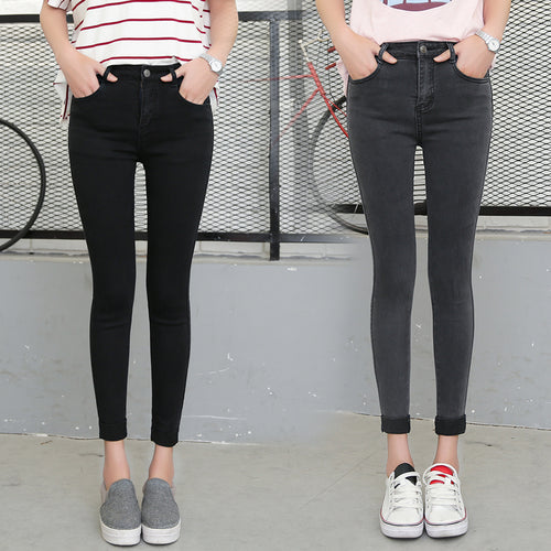 Ankle-Length Stretchy Skinny Jeans
