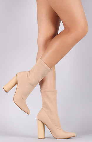 Total Bomb Booties - Nude