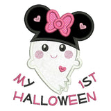Halloween ghost applique machine embroidery design by rosiedayembroidery.com