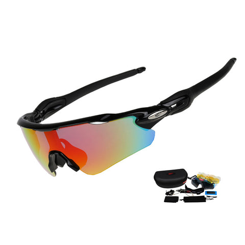 Professional Polarized Multiwear Cycling Sunglasses - Vogue Cycling