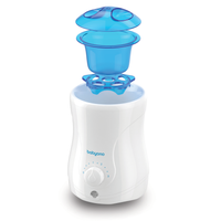 NATURAL NURSING Electric Bottle Warmer and Steriliser 2in1 - Little Baby Shop -