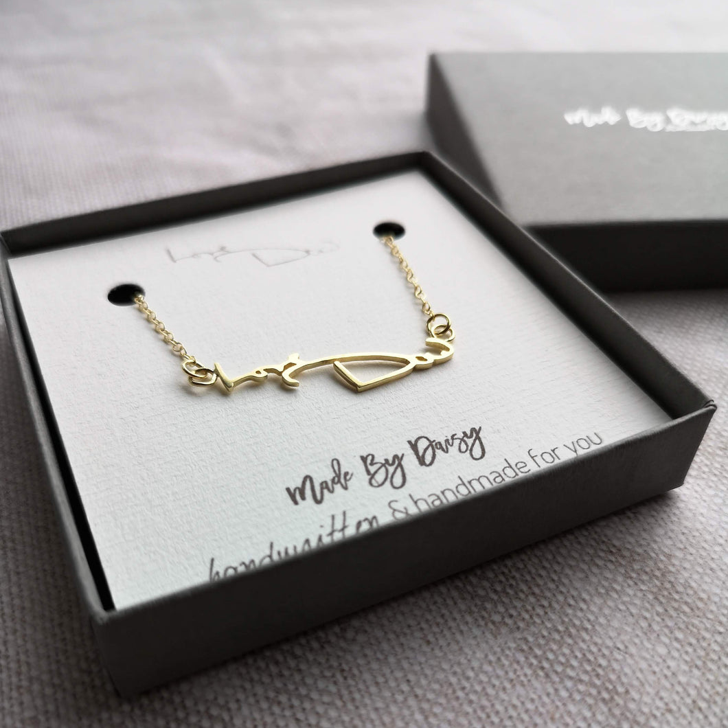 Handwriting Necklace Gold