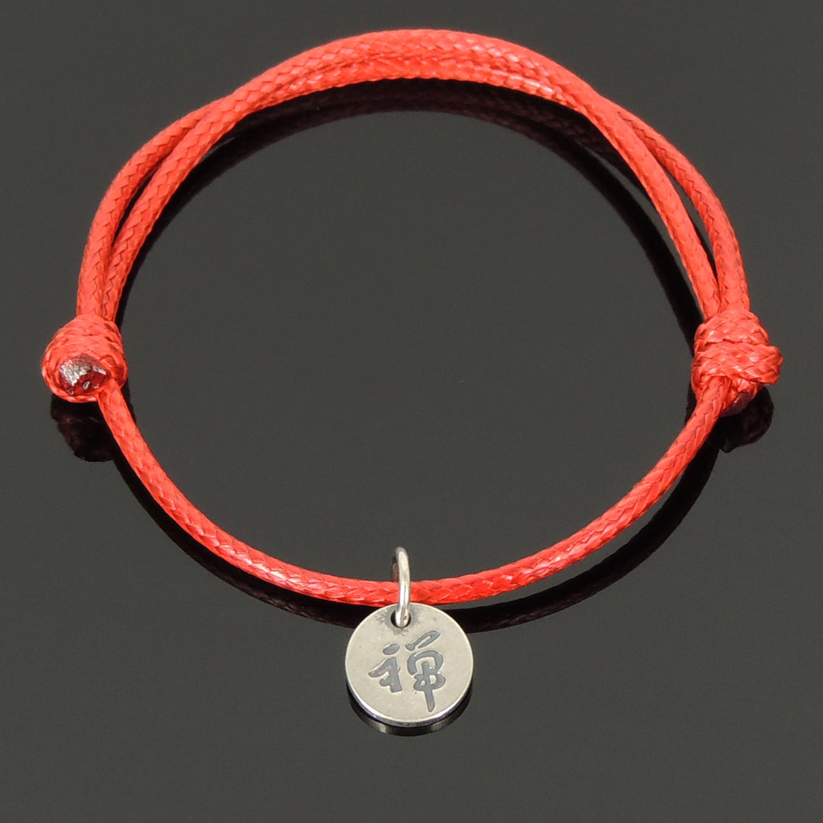 "Elegant Red Wax Rope Charm Bracelet | Chinese Calligraphy Symbol 禅 ""Zen"" 