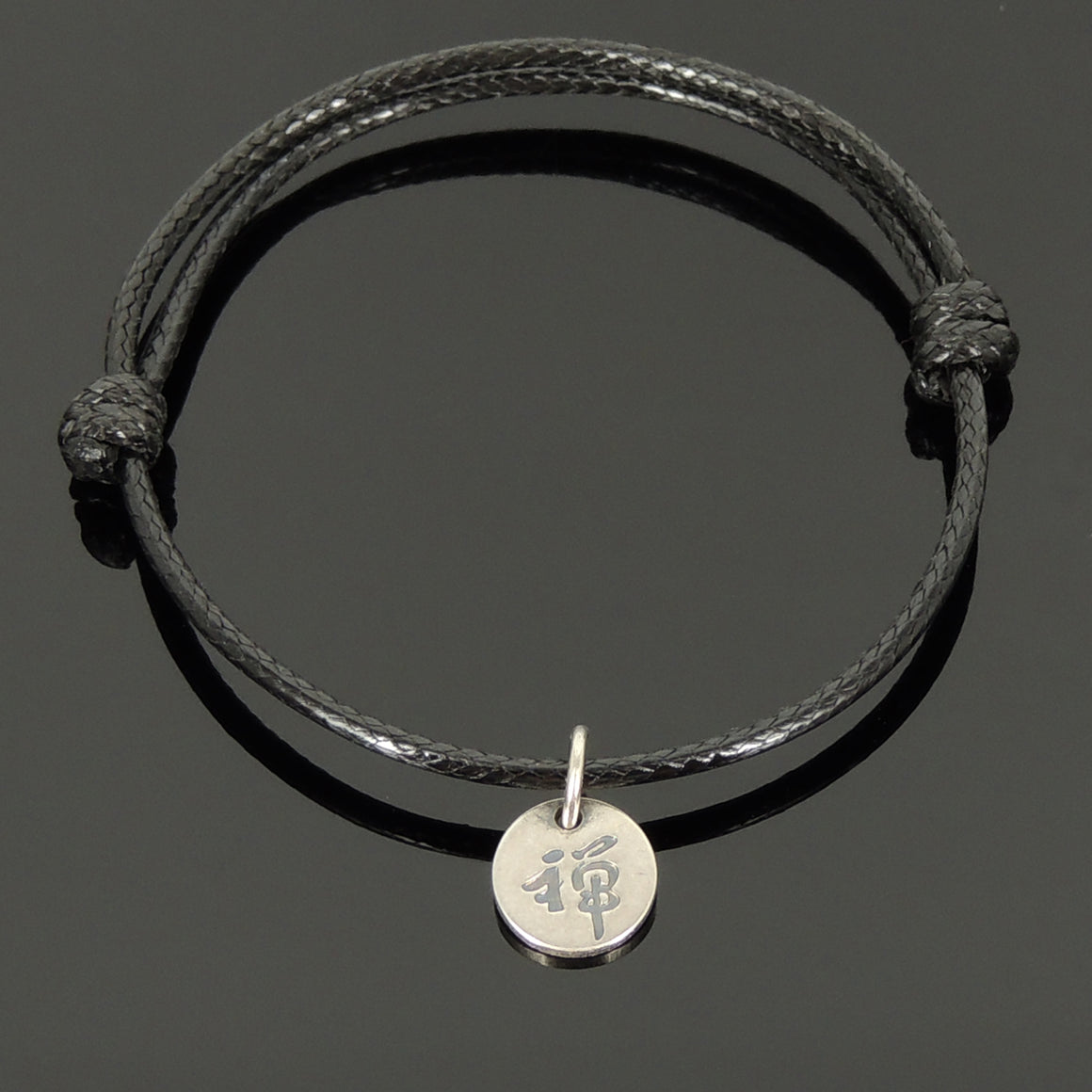 "Black Wax Rope Charm Bracelet | Chinese Calligraphy Symbol 禅 ""Zen"" 