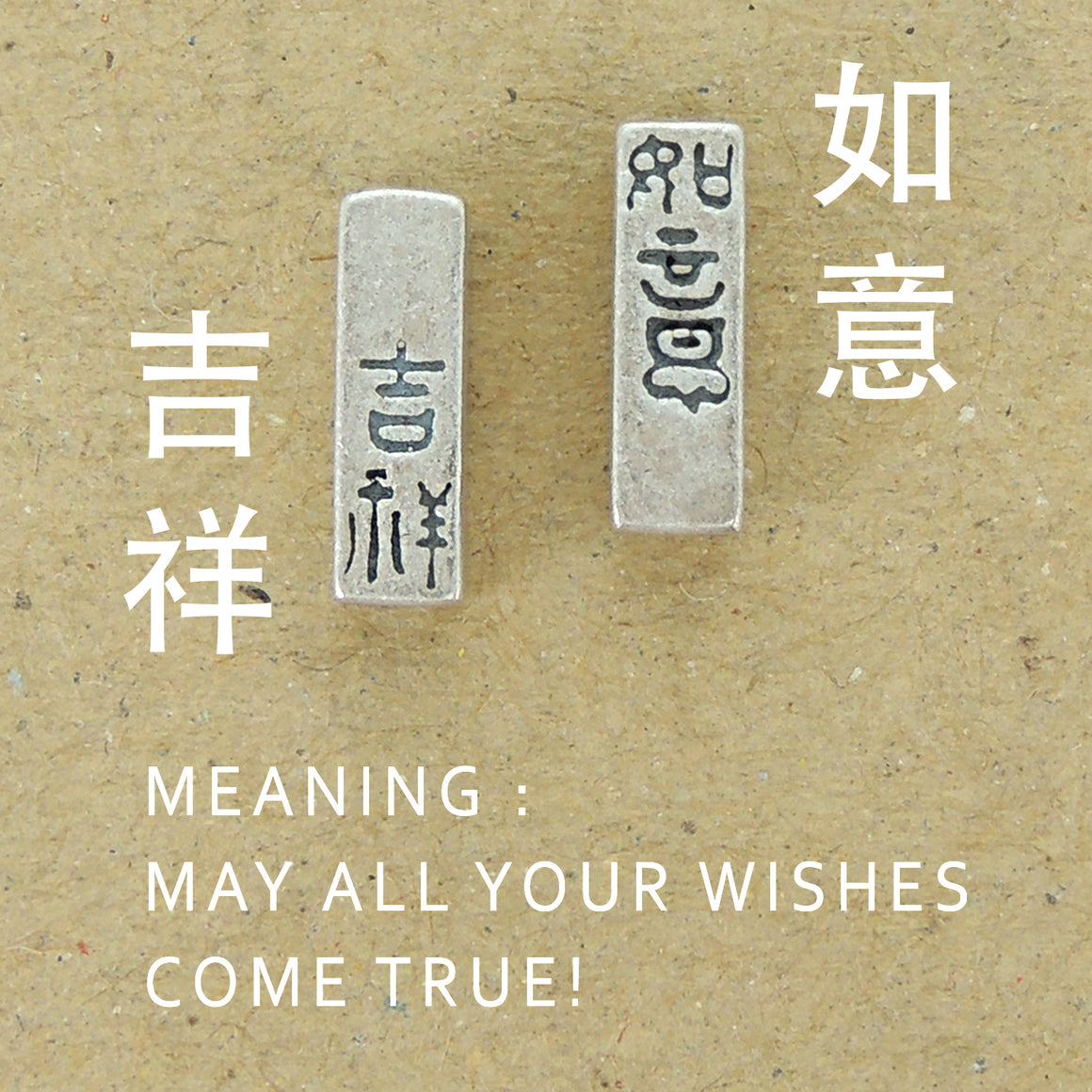 Chinese Character 吉祥如意 Charms | Blessing Wishes Come True | Unique DIY Jewelry Parts | Genuine 925 Sterling Silver