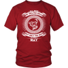 Best Are Born In May Shirt - Taurus Shirt, Hoodie & Tank
