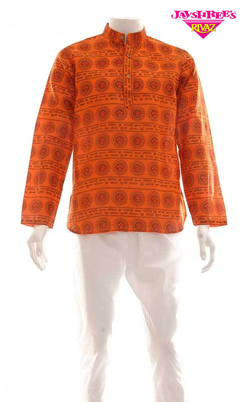 Mens Orange Kurta