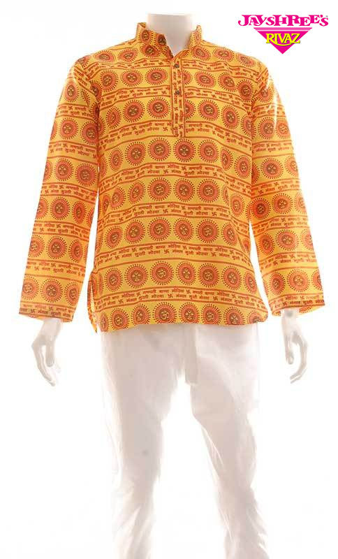 Mens Yellow Kurta