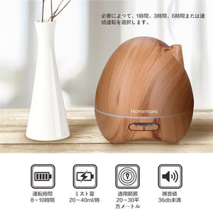 HOMEMAXS 300ml Aroma Diffuser Wood Grain Aromatherapy Essential Oil Ultrasonic Cool Mist Humidifier with Color LED Lights Changing for Home Office Bedroom with JP-plug Adapter