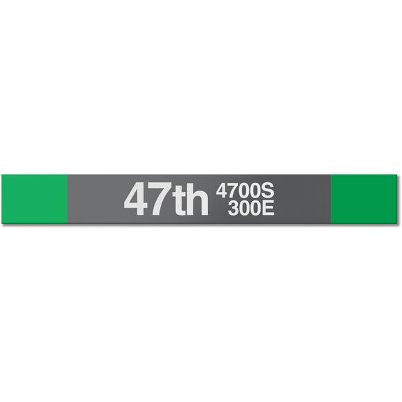 47th (Green) Station Sign - CTAGifts.com