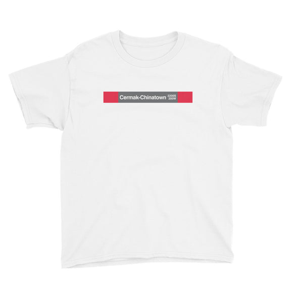 Cermak-Chinatown Youth T-Shirt