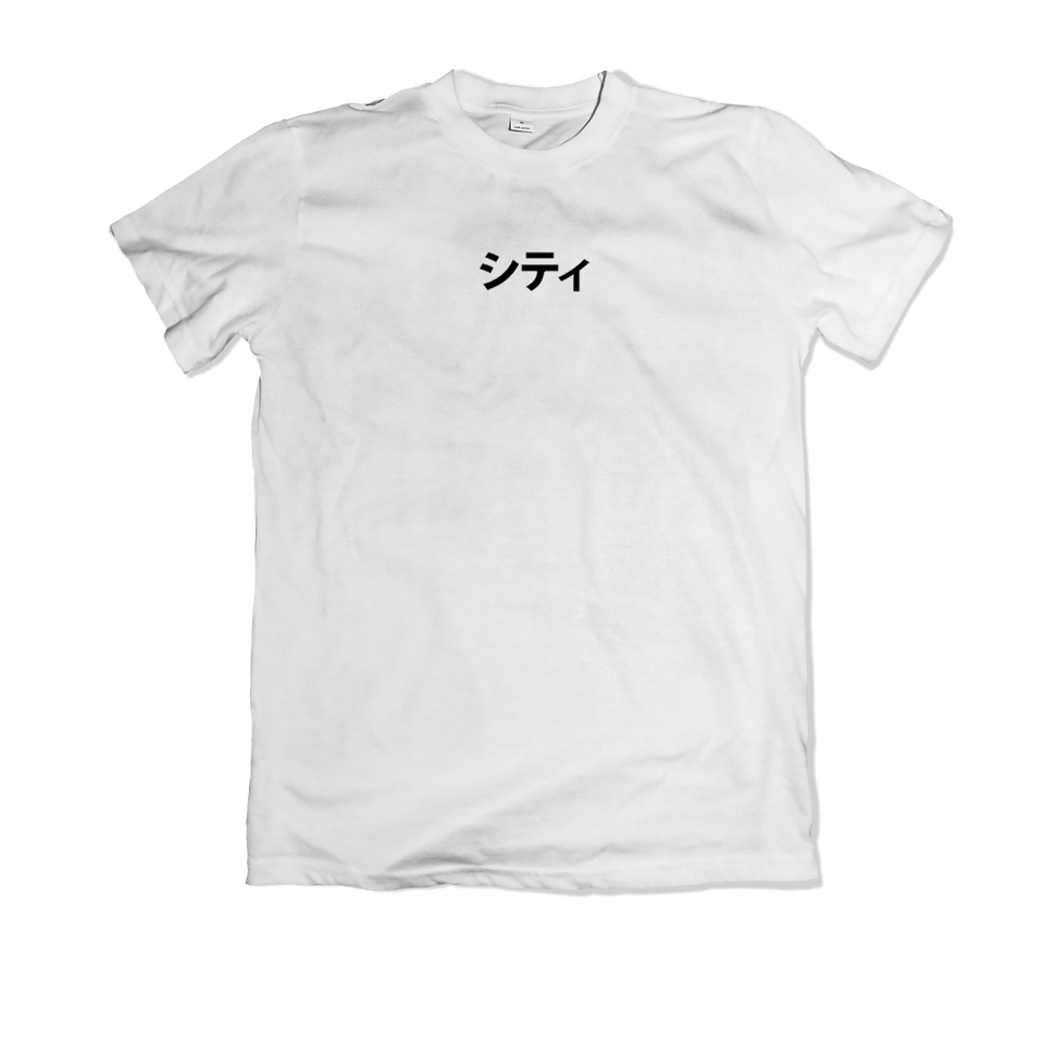 Japan Tee in White [SALE 20% OFF]