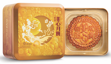 White Lotus Seed Paste Mooncake with 2 Egg Yolks (SINGLE PACK)    美心双黄白莲蓉月饼 (个装)