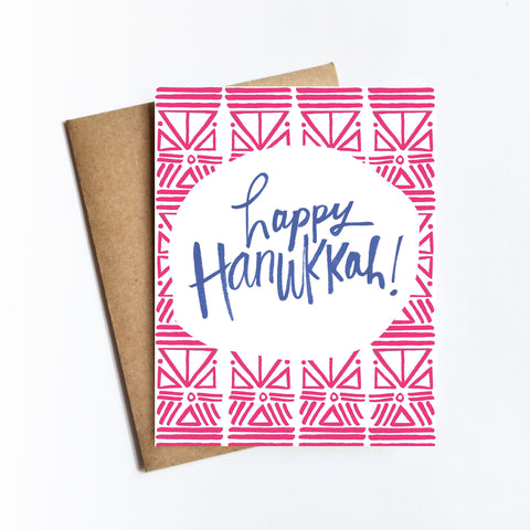 Happy Hanukkah - HOLIDAY NOTECARD