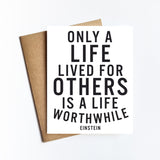 Only A Life Quote - NOTECARD