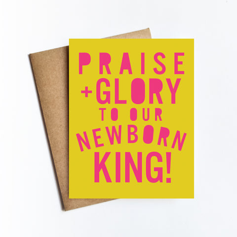 Praise and Glory - HOLIDAY NOTECARD