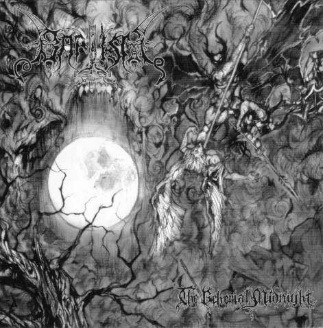 "Baptism ""The Beherial Midnight"" LP"