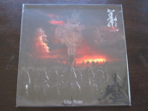 "Suld ""City Rider"" LP (Mongolian Folk Metal)"