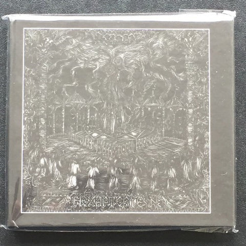 "Deus Ignotus ""Hexapterygon"" Digibook CD"