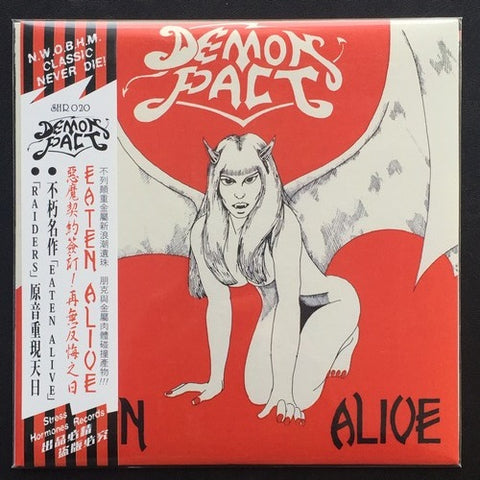 "Demon Pact ""Eaten Alive"" 7"""
