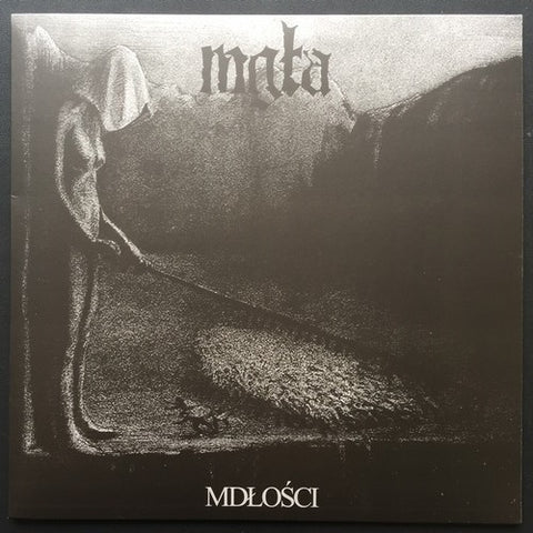 "Mgla ""Mdlosci + Further Down the Nest"" LP"