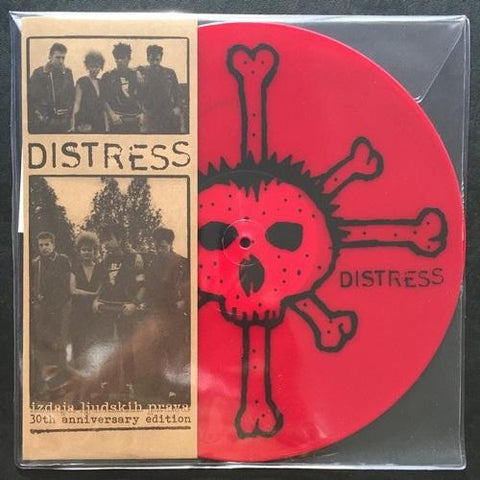 "Distress ""Izdaja Ljudskih Prava - 30th Anniversary Edition"" Red Vinyl MLP"