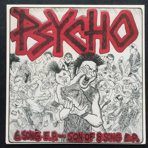 "Psycho ""6 song EP"" 7"" (Repress of 7"" from 1985)"