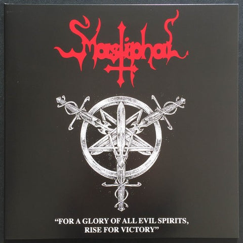 "Mastiphal ""For a Glory of All Evil Spirits, Rise For Victory"" LP"