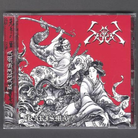 "Sabbat ""Karisma"" CD (Korean Press)"