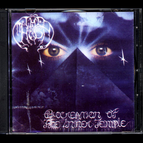 "The Chasm ""Procreation of the Inner Temple"" CD"