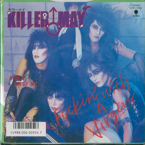 "Killer May ""Fucking With A Virgin"" 7"" ('86 Japanese Metal)"