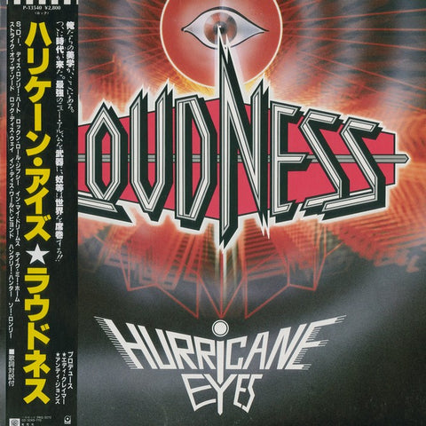 "Loudness ""Hurricane Eyes"" LP (With Obi Strip)"