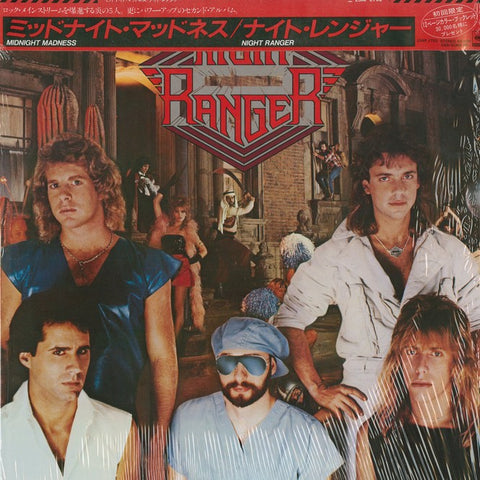 "Night Ranger ""Midnight Madness"" LP"